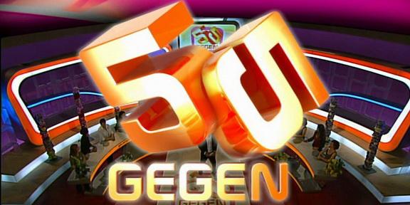5gegen5_Logo_gekeyed_288