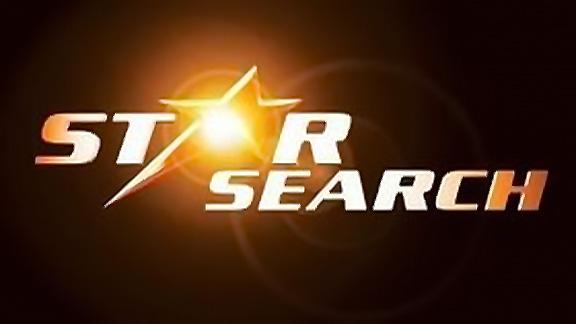 Cliparts.TV_Star_Search_324_001